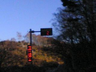 20101121001.jpg