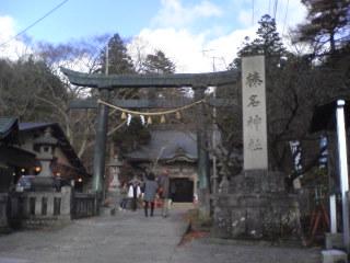 20101121010.jpg