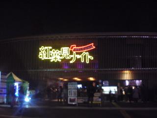 20101127004.jpg
