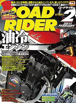 magazine_hyoushi[1]