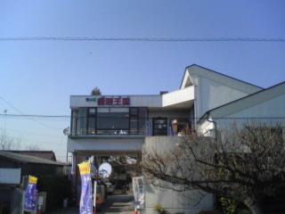 20110413013.jpg