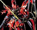 MG 1/100 MSN-06Sシナンジュ Ver.ka チタニウムフィニッシュ