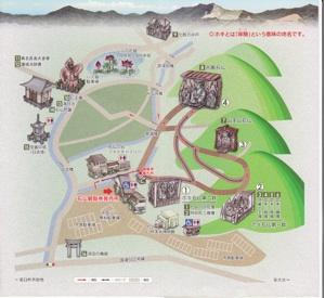 臼杵石仏地図