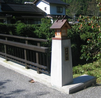 sasahashi.jpg