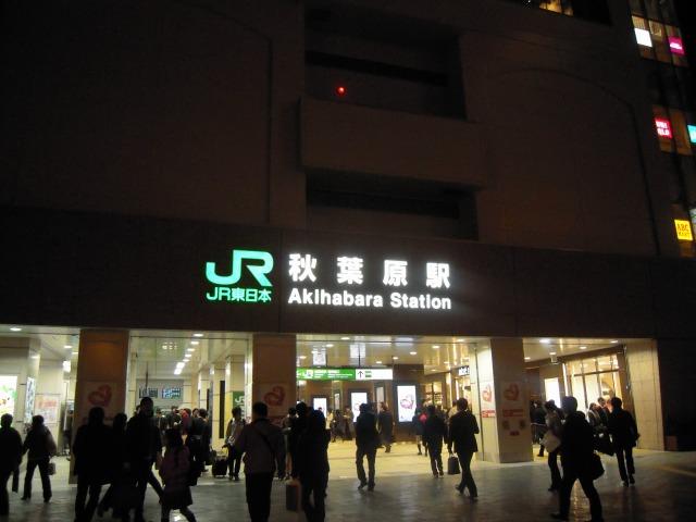 2010/11/19秋葉原駅前?