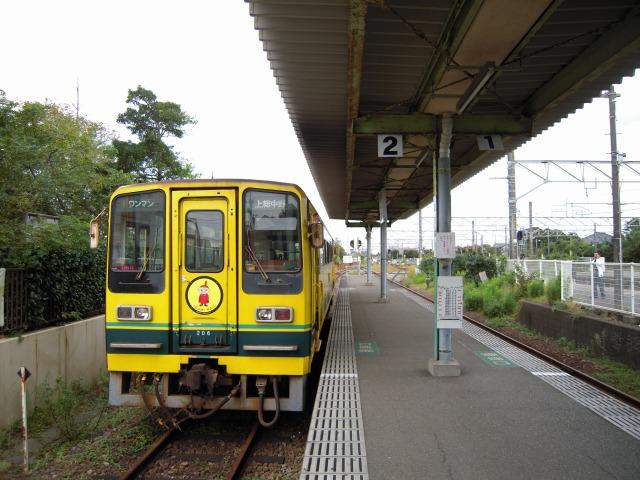 ムーミン列車@大原駅(リトルミィ号)