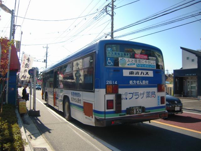 東武バス@大手町