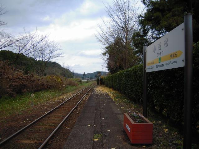 小谷松駅2009/12/4
