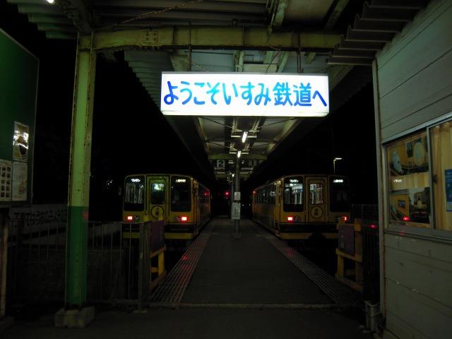 ようこそ、いすみ鉄道へ