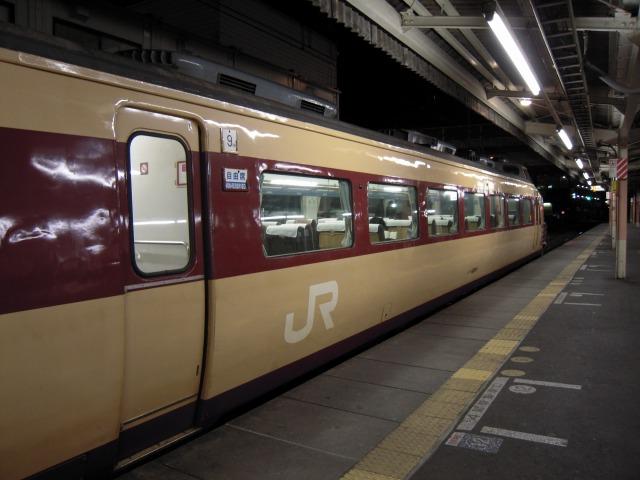 ホームライナー鴻巣3号@上尾駅