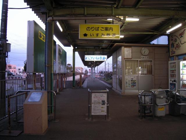 早朝の大原駅(6時台)