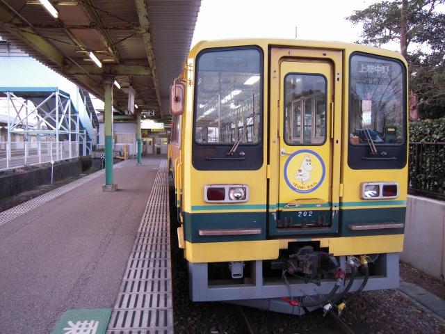 大原駅のフローレン号(202)
