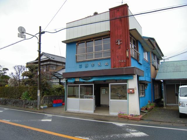 平野牛乳店(いすみ市苅谷)