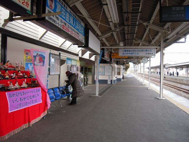 JR常磐線石岡駅(2/17)
