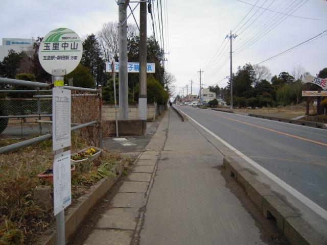 玉里中山バス停にて(2010/2/17)