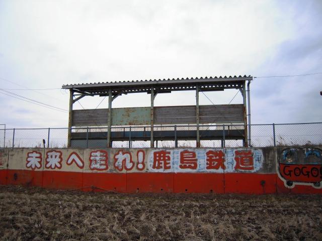 未来へ・・・(旧小川高校下駅)2