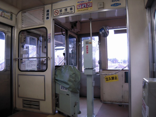 大洗鹿島線6000形気動車車内2