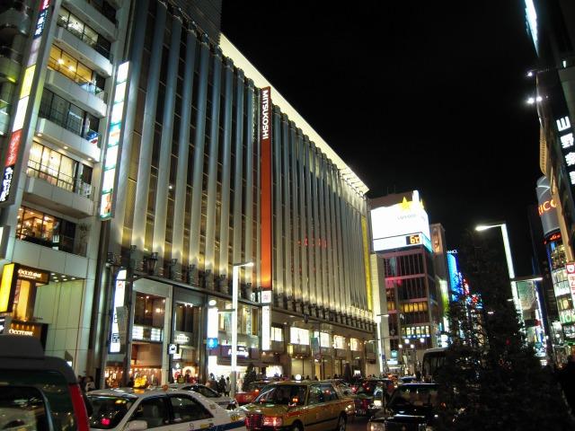 銀座三越(2010/02/18)
