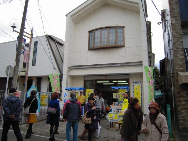 勝浦ビッグひなまつり・いすみ鉄道ブース(2010/02/21)