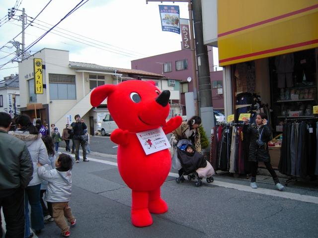 踊るチーバ君www@ビッグひなまつり