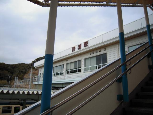 勝浦駅(2010/2/21)