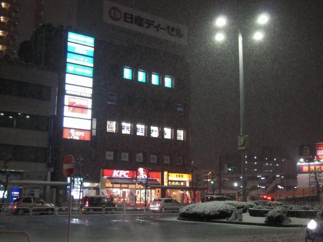 上尾駅前ロータリー(2010/3/9)