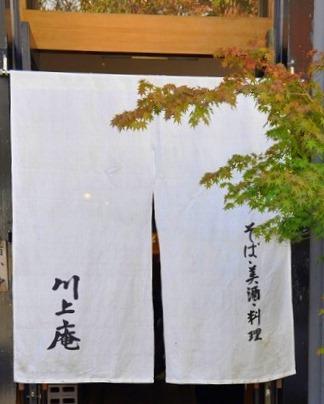 28_20101012214436.jpg