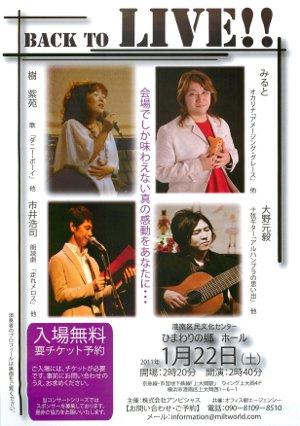 20100122_ページ_1