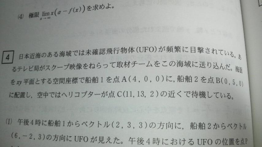 P1000556.jpg