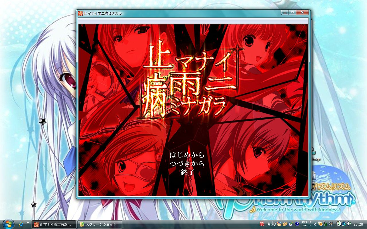 WS000035_20100803212547.jpg