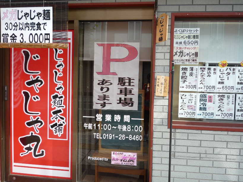 P1030211(1).jpg