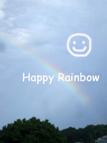happy rainbow!