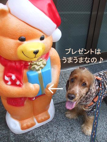 プレゼント狙いのP氏