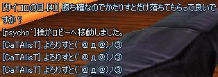 687330c8c35fead298ea9b3d0a38ace4.jpg
