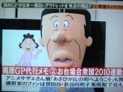 2010071801020000.jpg