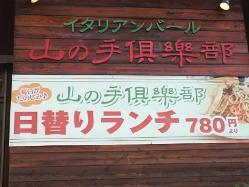 2010091213210000.jpg