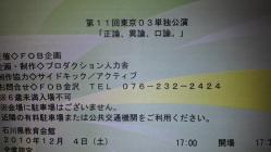 2010103016010001.jpg