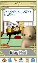 ぺるくん4