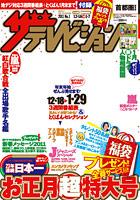 20101213_b.jpg