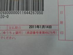 2010121418550000.jpg