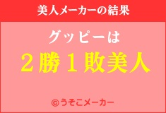 usoko4.jpg