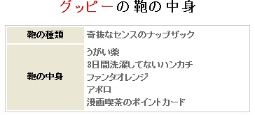 usoko5.jpg
