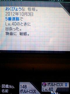 101031_2109~0001