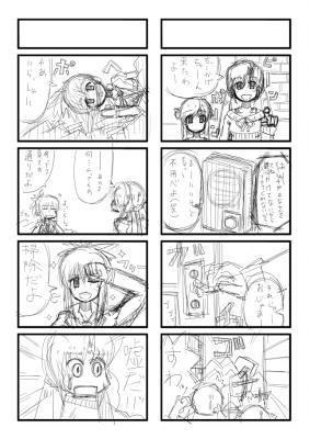 SP1ページ目_ラフ