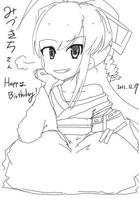 みづきちさん生誕祭2011