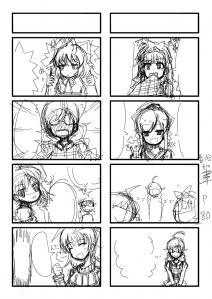 1ページ G3