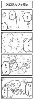 dou20120224GR3_べびプリ