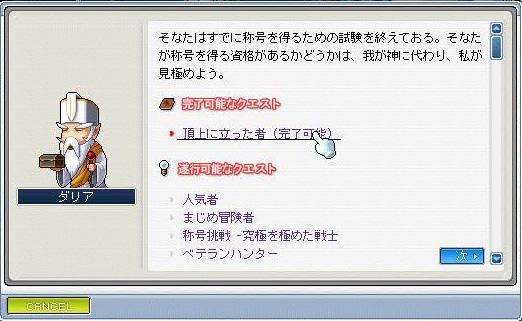 Maple100104_185833.jpg