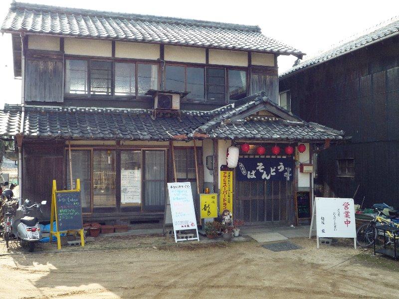 20100111_麺屋龍-12