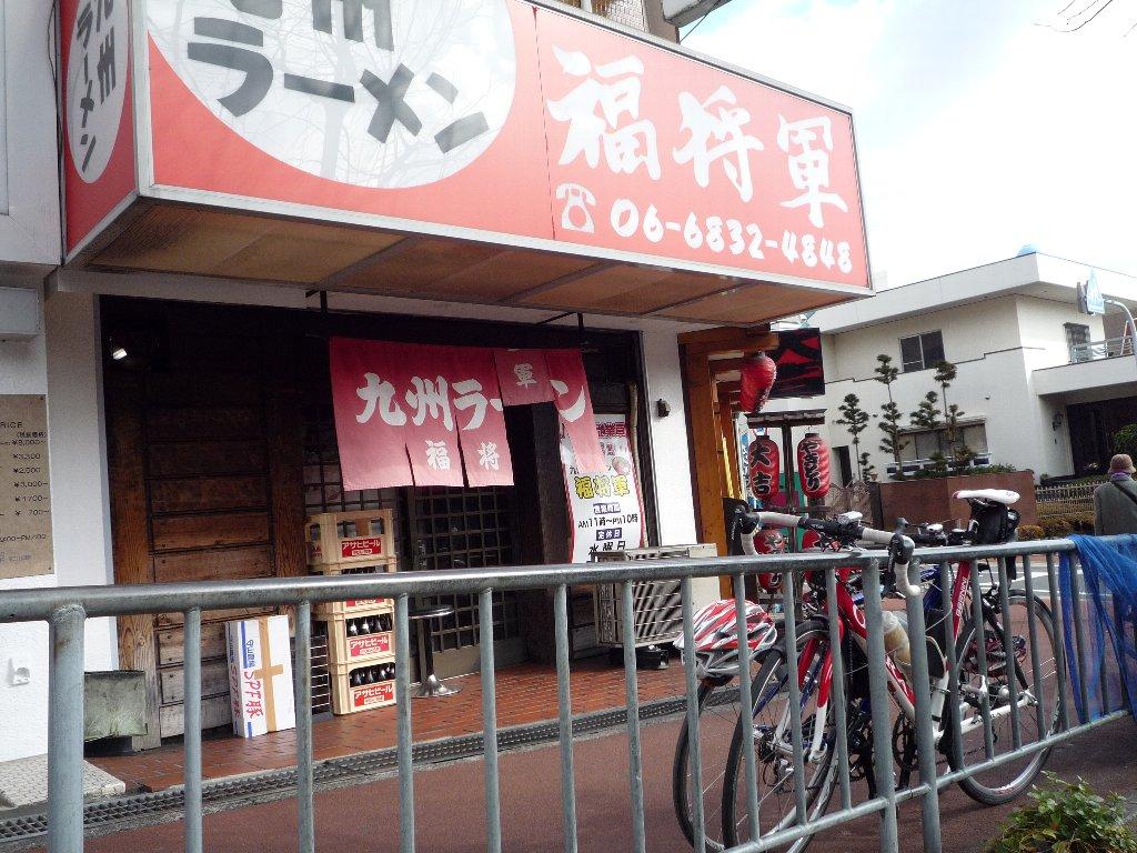 20100123_松竹堂~副将軍-08